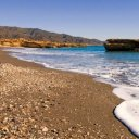 Playa de La Galera