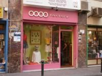 Coco Factory