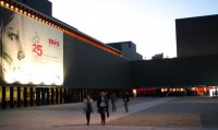 Palacio de Congresos y Auditorio de Navarra Baluarte