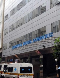 Hospital Miguel Dominguez