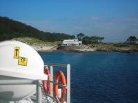 Ferry Islas Cíes