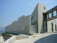 Museo del Mar