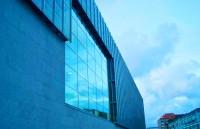 Palacio de Congreso Mar de Vigo (Recinto Ferial)