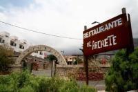 Restaurante El Archete
