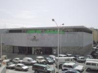 Centro Comercial Nuestra Señora de África