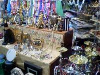 El Centro Comercial del Bamalhur