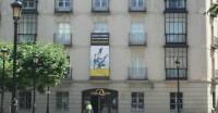 Centro Cultural Juan Antonio Gaya Nuño