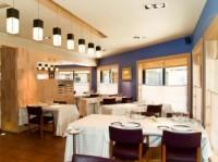 Restaurante Can Bosch