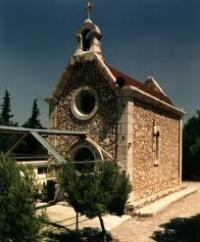 Ermita de la Mare de Deu de la Salut