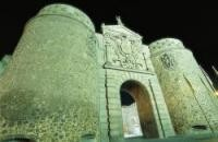 Puerta Nueva Bisagra
