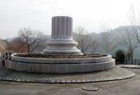 Rotonda de la Cornisa