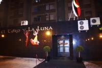 Tablao Flamenco El Toro y la Luna