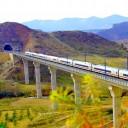 Estación de tren de Campo Grande