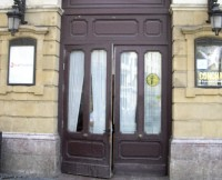 Oficina de Turismo Arriaga
