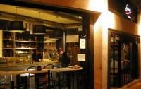 Restaurante Garufa