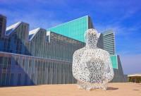 Auditorio-Palacio de Congresos Zaragoza (Recinto Ferial)