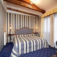 Hotel Centauro Hotel