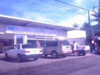 Station de Bus Estrella de Oro