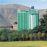 Hotel Aparthotel & Spa Golf Los Incas