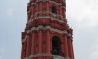 Casa Capilla de San Martín de Porres