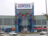 Centro Comercial Mega Plaza Norte