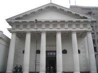 Museo del Congreso y de la Inquisición