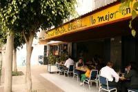 Rincón Chami