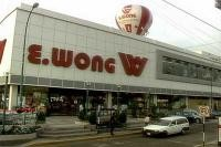 Wong (Miraflores)