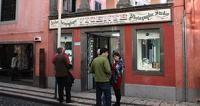 Museo de Fotograf�a Vicentes