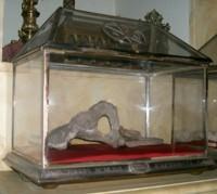 Capela das Reliquias