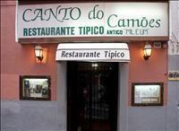 Canto do Camoes