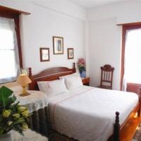 Solar dos Carvalhos - Apartamentos Turisticos