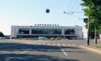 Aeroporto di Odessa