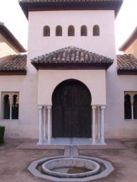 Alcázar de Genil