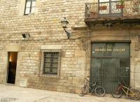 Museu Del Calzado Antiguo