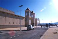 Centro Comercial del El Arcángel