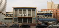 Centro Cívico Delicias