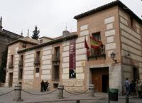 Museolos Orígenes