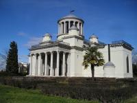 Real Observatorio Astronómico de Madrid