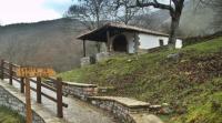 Valle de San Jorge