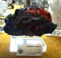 Museo Histórico Minero Don Felipe de Borbón y Grecia