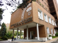 Universidad Politécnica de Madrid (UPM)
