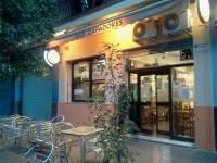 Bar Zapadores