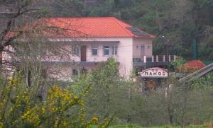 Hostal Os Manos - Rural Lodging,Santana (Madeira)