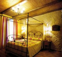 Hotel La Posada de Ubeda